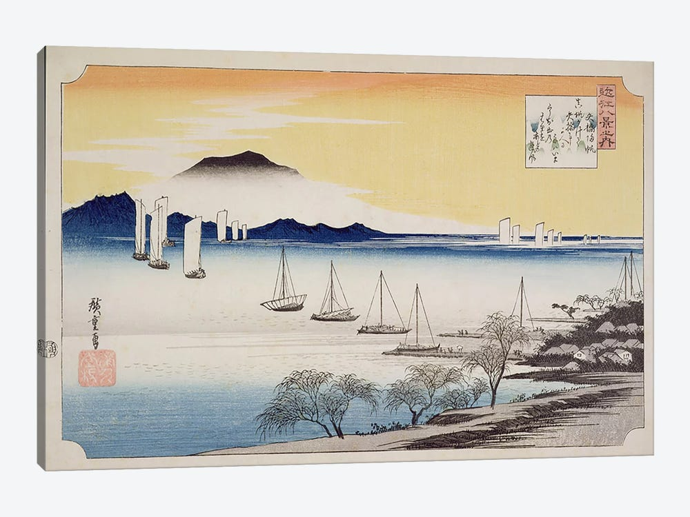 Yabase kihan (Returning Sails at Yabase) by Utagawa Hiroshige 1-piece Canvas Art