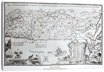 Map of Palestine, from a Passover Haggadah, printed in 1695 Canvas Art Print
