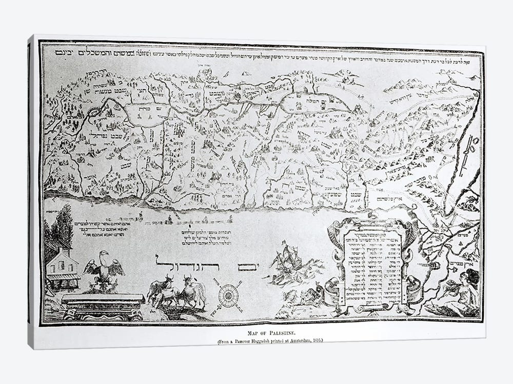 Map of Palestine, from a Passover Haggadah, printed in 1695  by Dutch School 1-piece Canvas Wall Art
