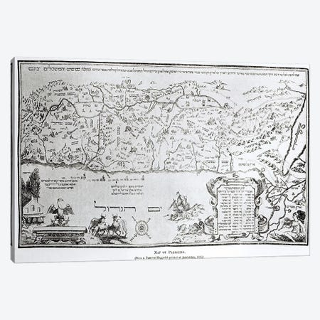 Map of Palestine, from a Passover Haggadah, printed in 1695  Canvas Print #BMN1614} by Dutch School Canvas Art