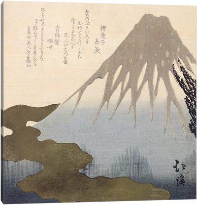 Mount Fuji Under the Snow  Canvas Art Print