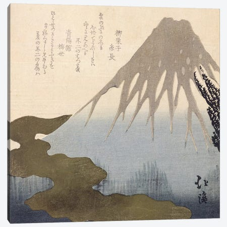 Mount Fuji Under the Snow  Canvas Print #BMN2018} by Toyota Hokkei Canvas Print