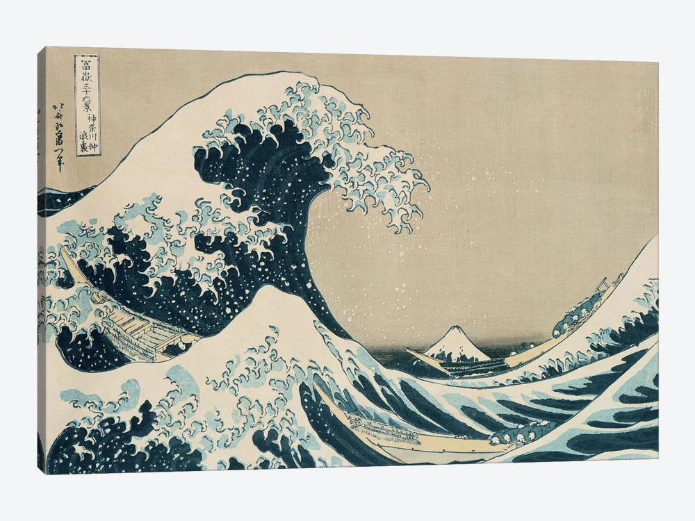 The Great Wave of Kanagawa, from the series '36 Views of Mt. Fuji'  by Katsushika Hokusai 1-piece Canvas Print