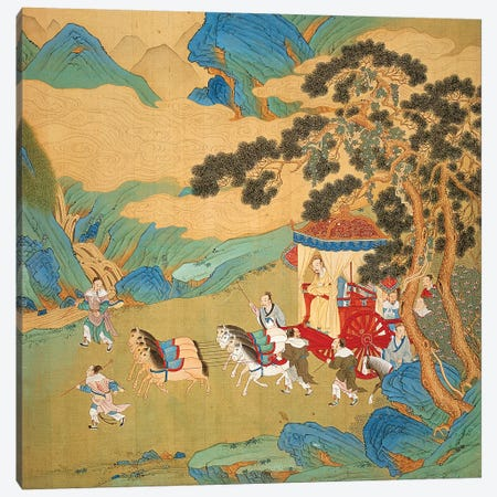 The Emperor Mu Wang  Canvas Print #BMN2089} by Chinese School Canvas Artwork
