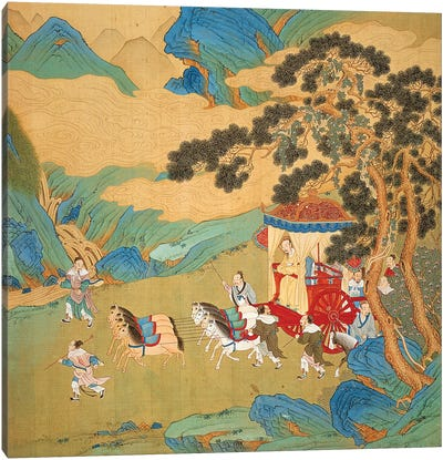 The Emperor Mu Wang  Canvas Art Print