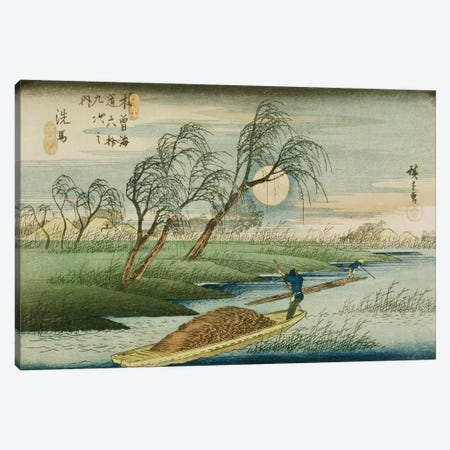 Seba Canvas Print #BMN2249} by Utagawa Hiroshige Canvas Art