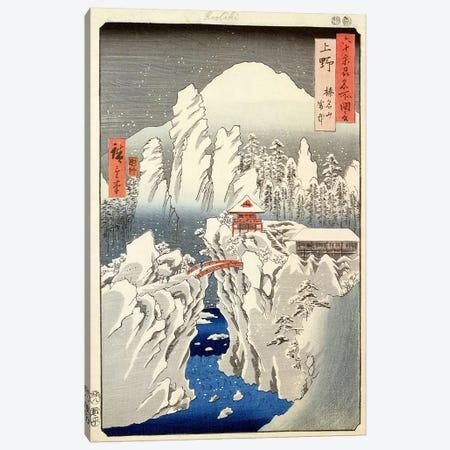 Kozuke, Harunasan setchu (Kozuke Province: Mount Haruna Under Snow) Canvas Print #BMN2288} by Utagawa Hiroshige Canvas Artwork