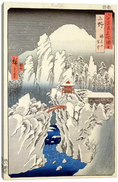 Kozuke, Harunasan setchu (Kozuke Province: Mount Haruna Under Snow) Canvas Art Print