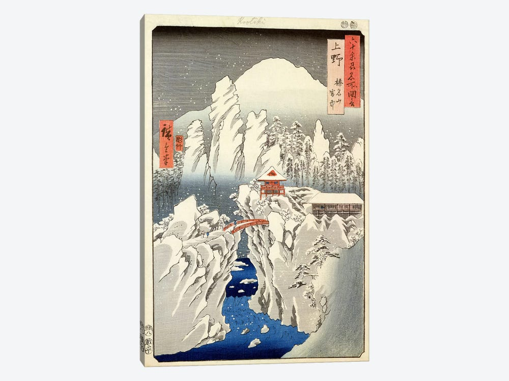 Kozuke, Harunasan setchu (Kozuke Province: Mount Haruna Under Snow) by Utagawa Hiroshige 1-piece Canvas Artwork
