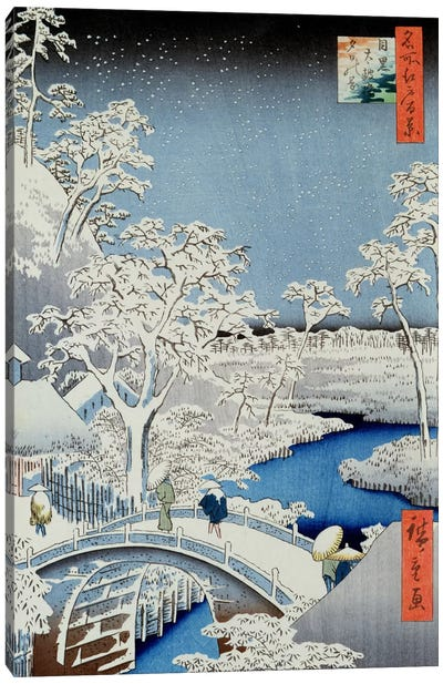 Winter Landscape  Canvas Print #BMN2289