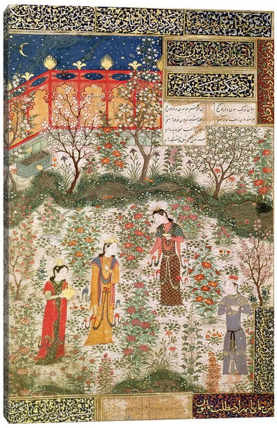 The Persian Prince Humay Meeting the Chinese Princess Humayun in a Garden, c.1450  Canvas Art Print