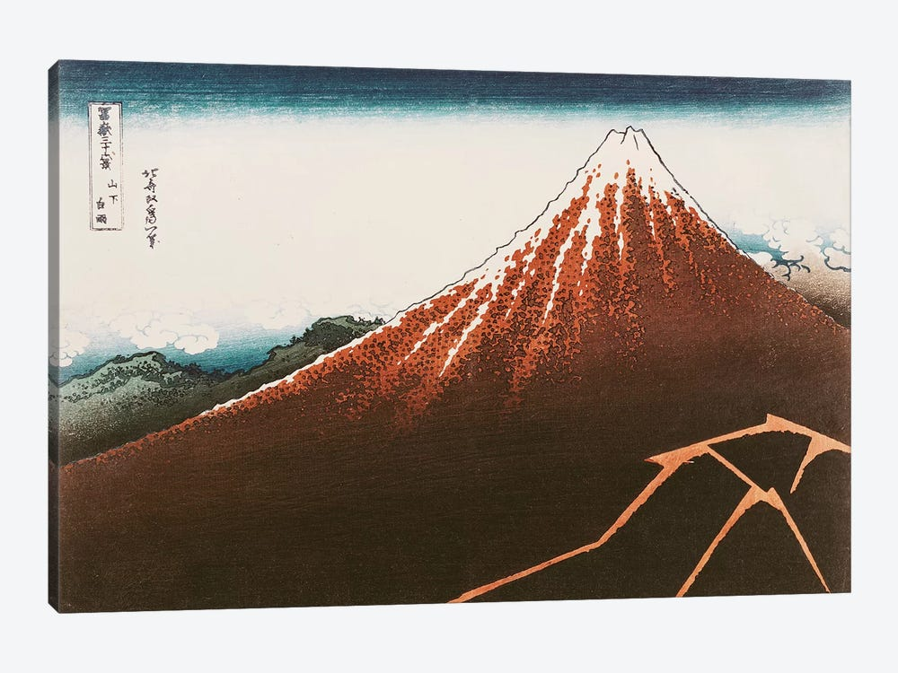 Fuji Above The Lightning (Musee Guimet) by Katsushika Hokusai 1-piece Canvas Print