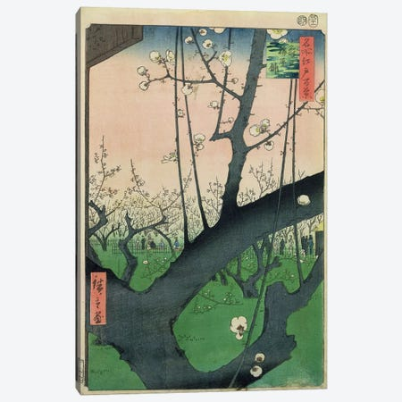 Kameido Umeyashiki (Plum Estate, Kameido) Canvas Print #BMN2496} by Utagawa Hiroshige Canvas Wall Art