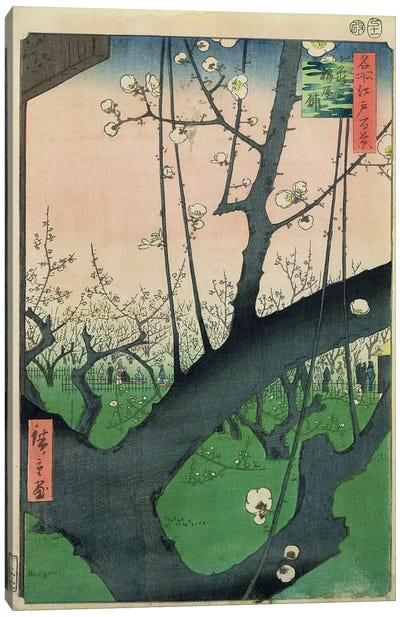 Kameido Umeyashiki (Plum Estate, Kameido) Canvas Art Print