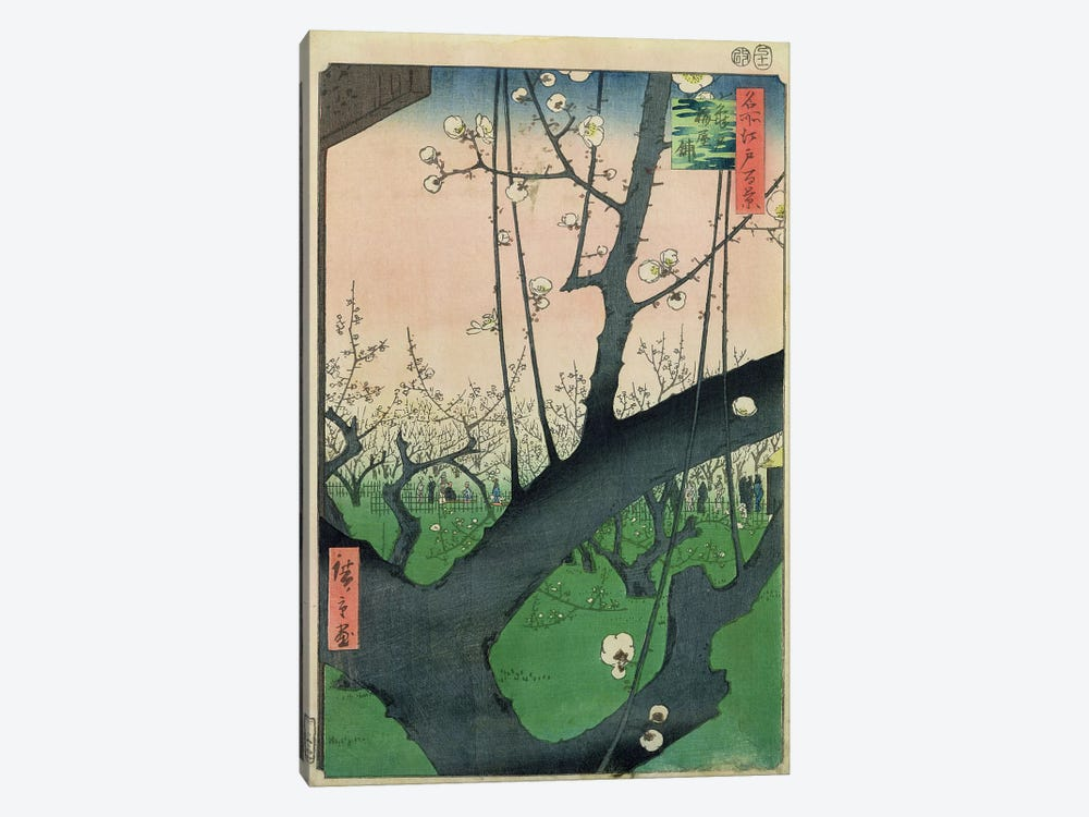 Kameido Umeyashiki (Plum Estate, Kameido) by Utagawa Hiroshige 1-piece Canvas Print