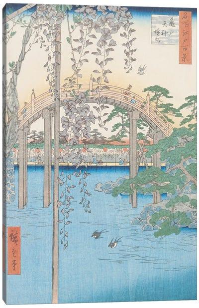 Kameido Tenjin keidai (Inside Kameido Tenjin Shrine) Canvas Print #BMN2605