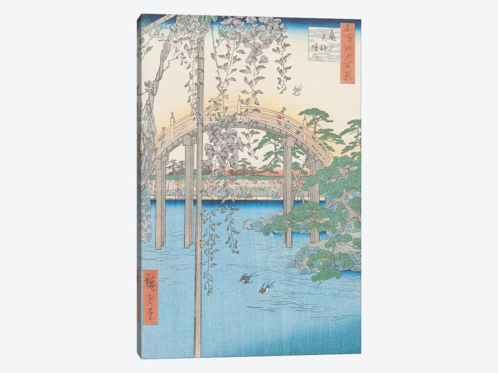 Kameido Tenjin keidai (Inside Kameido Tenjin Shrine) by Utagawa Hiroshige 1-piece Canvas Artwork