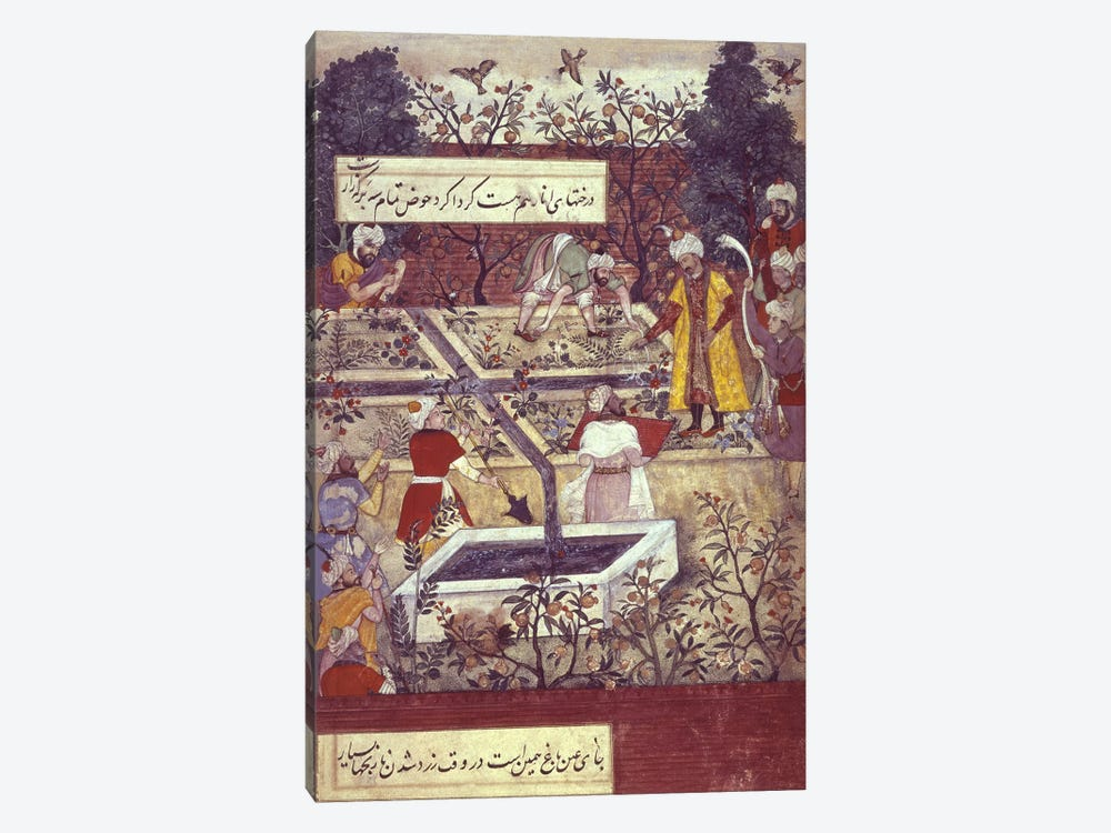 Emperor Babur and his architect plan the Bagh-i-Wafa near Jalalabad, from the 'Baburnama' 1-piece Canvas Print
