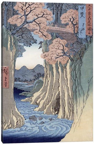 Kai, Saruhashi (Kai Province: Monkey Bridge) Canvas Print #BMN3011