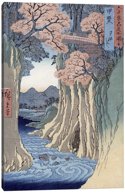 Kai, Saruhashi (Kai Province: Monkey Bridge) Canvas Art Print