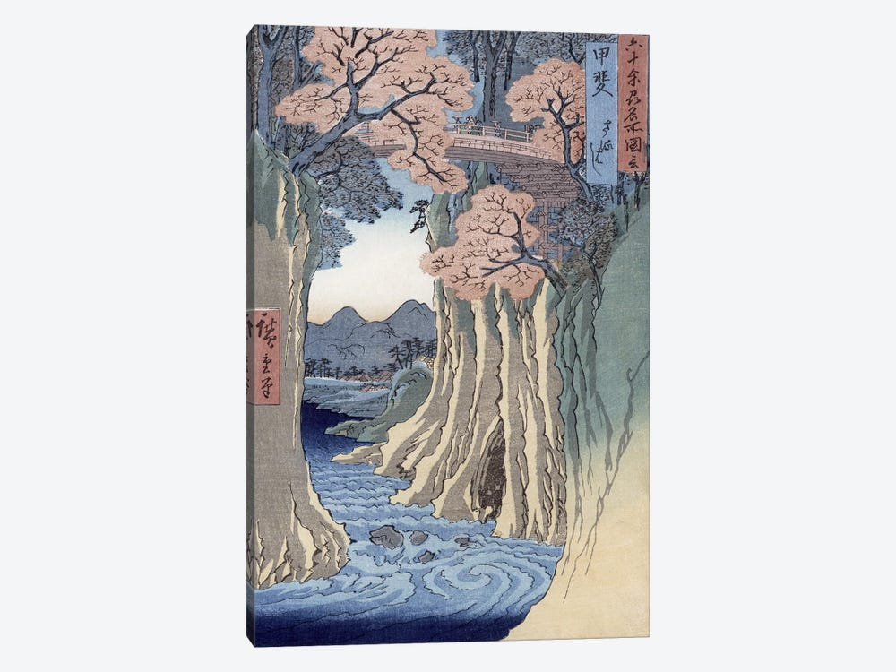 Kai, Saruhashi (Kai Province: Monkey Bridge) by Utagawa Hiroshige 1-piece Canvas Print