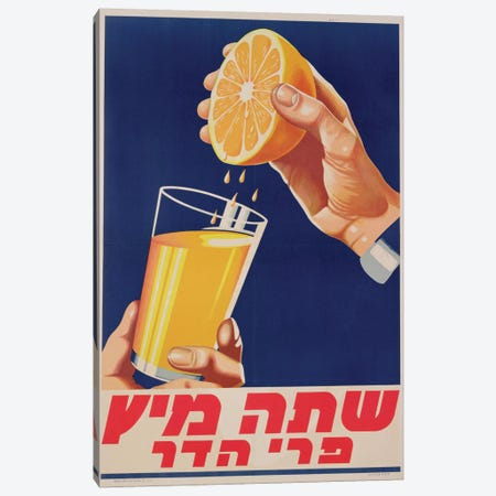 Poster with a glass of Orange Juice, c.1947  Canvas Print #BMN3312} by Israeli School Canvas Art Print