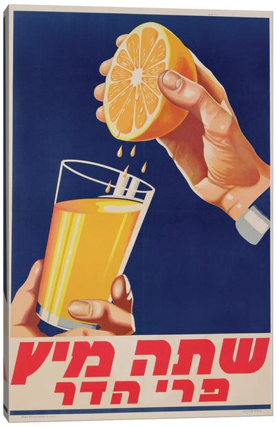 Poster with a glass of Orange Juice, c.1947  Canvas Art Print