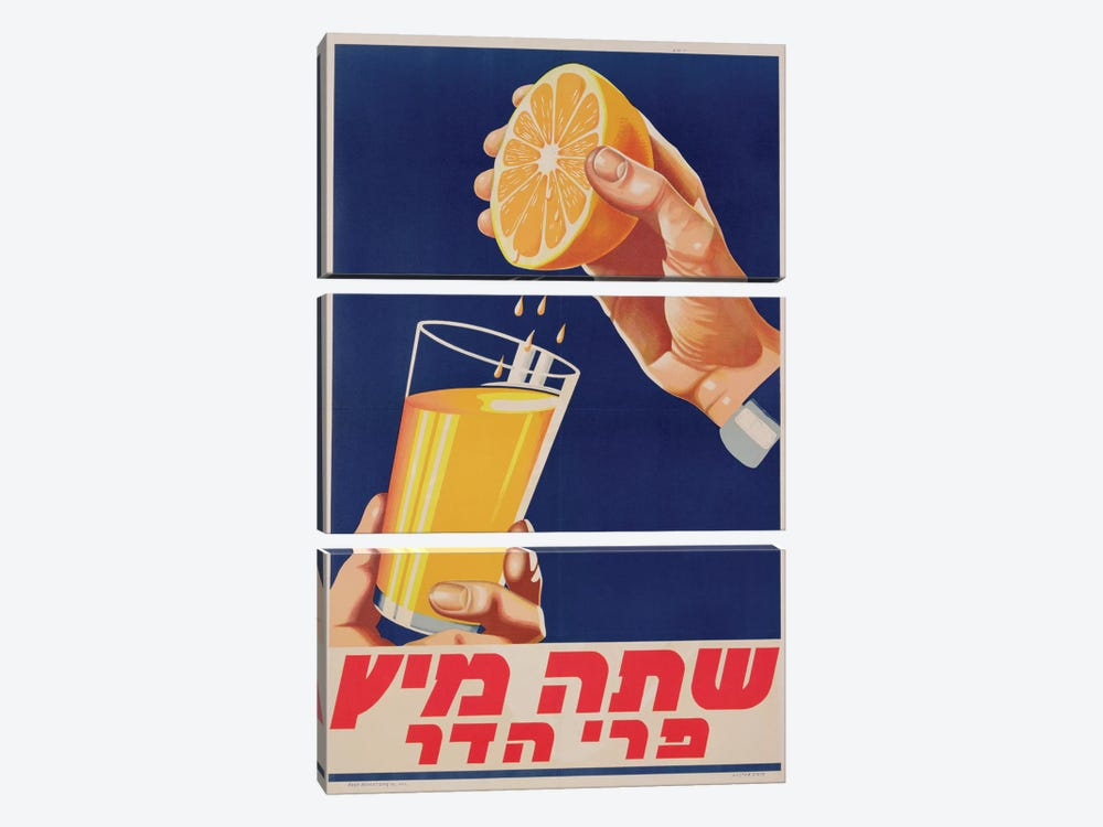 Poster with a glass of Orange Juice, c.1947  by Israeli School 3-piece Canvas Wall Art