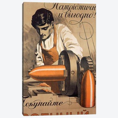 Detail of advertisement for war loan from World War I, by Richard Zarrin, 1916 Canvas Print #BMN3992} by Unknown Artist Canvas Art Print