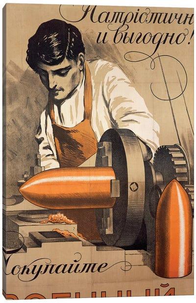 Detail of advertisement for war loan from World War I, by Richard Zarrin, 1916 Canvas Art Print