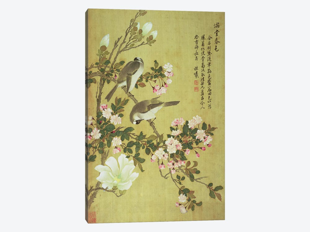 Crabapple, Magnolia and Baitou Birds  by Ma Yuanyu 1-piece Canvas Artwork