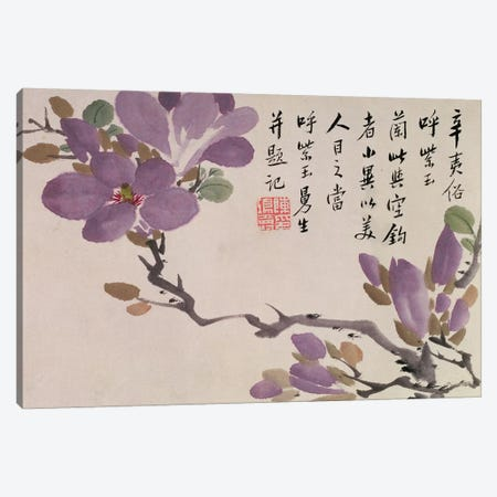 Blossoms, one of twelve leaves inscribed with a poem from an Album of Fruit and Flowers  Canvas Print #BMN4719} by Chen Hongshou Canvas Artwork