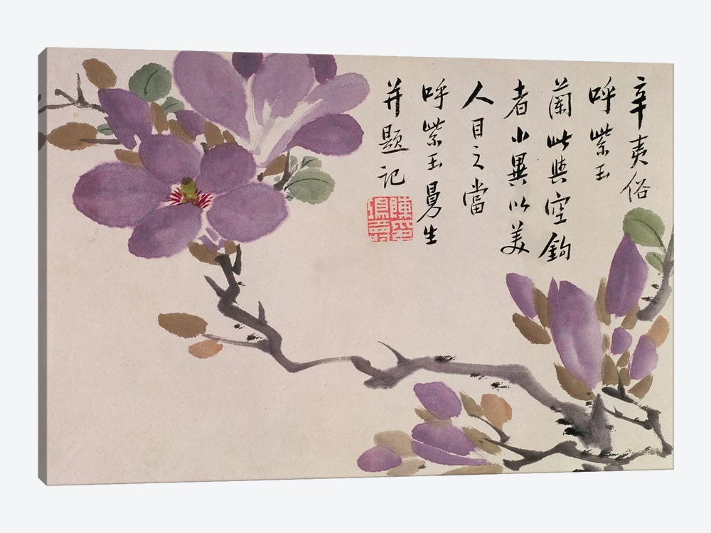 Blossoms, one of twelve leaves inscribed with a poem from an Album of Fruit and Flowers  by Chen Hongshou 1-piece Canvas Wall Art