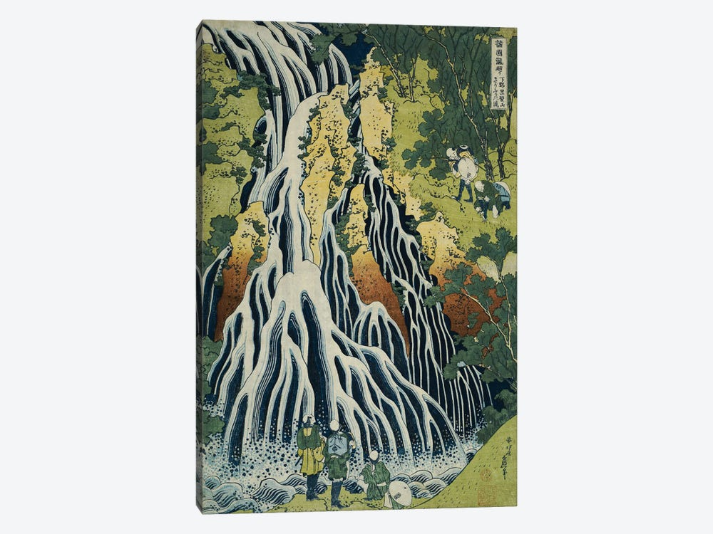 The Kirifuri Waterfall at Mt. Kurokami in Shimotsuke Province, from the series 'A Journey to the Waterfalls of All the Provinces by Katsushika Hokusai 1-piece Canvas Art