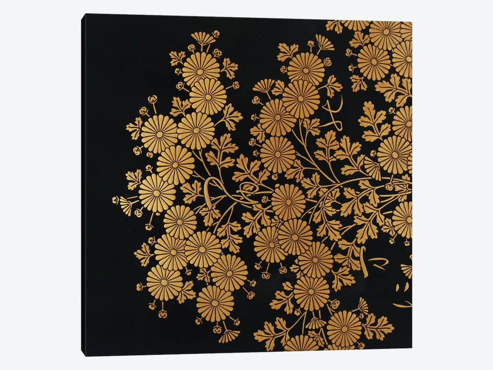 Box decorated with chrysanthemums  by Uematsu Hobi 1-piece Canvas Art
