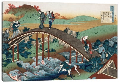 Autumn leaves on the Tsutaya River, from the series 'One Hundred Poems as Told by the Nurse', c.1839  Canvas Art Print