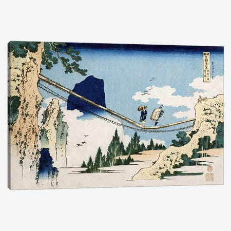Minister Toru, from the series 'Poems of China and Japan Mirrored to Life'  Canvas Print #BMN5022} by Katsushika Hokusai Art Print