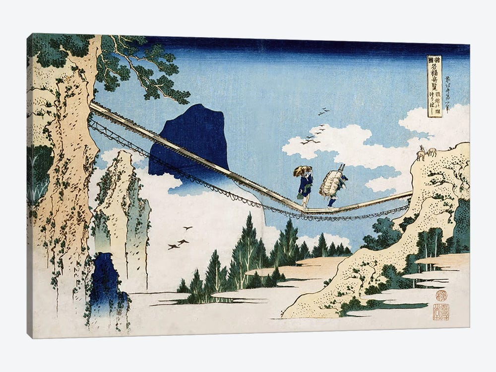 Minister Toru, from the series 'Poems of China and Japan Mirrored to Life'  by Katsushika Hokusai 1-piece Art Print