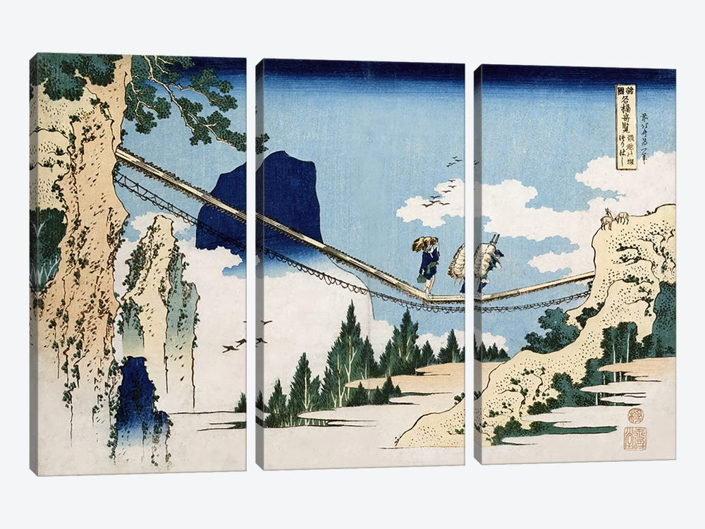 Minister Toru, from the series 'Poems of China and Japan Mirrored to Life'  by Katsushika Hokusai 3-piece Art Print