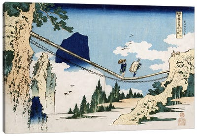 Minister Toru, from the series 'Poems of China and Japan Mirrored to Life'  Canvas Art Print