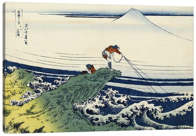 Kajikazawa in Kai Province, from the series 'Thirty-Six Views of Mount Fuji'  Canvas Art Print