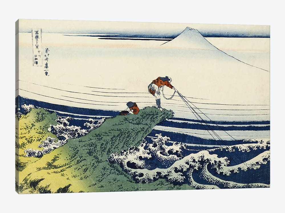 Kajikazawa in Kai Province, from the series 'Thirty-Six Views of Mount Fuji' by Katsushika Hokusai 1-piece Canvas Wall Art