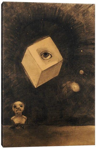 Eye  Canvas Art Print
