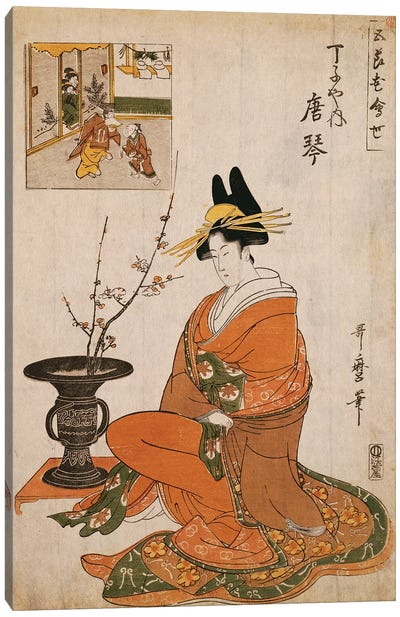 The courtesan, Karakoto of the Chojiya, seated by an arrangement of plum flowers  Canvas Art Print