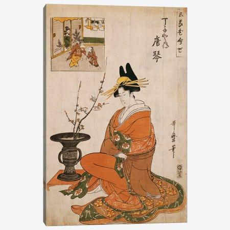 The courtesan, Karakoto of the Chojiya, seated by an arrangement of plum flowers  Canvas Print #BMN5295} by Kitagawa Utamaro Canvas Print