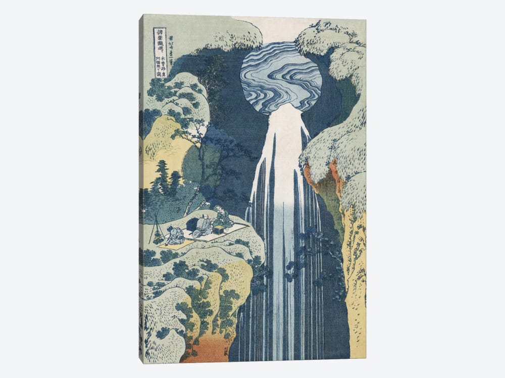 Amida Waterfall on the Kiso Highway, from the series 'A Journey to the Waterfalls of all the Provinces'  by Katsushika Hokusai 1-piece Canvas Art Print