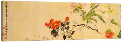 Flowers, 1892  Canvas Art Print