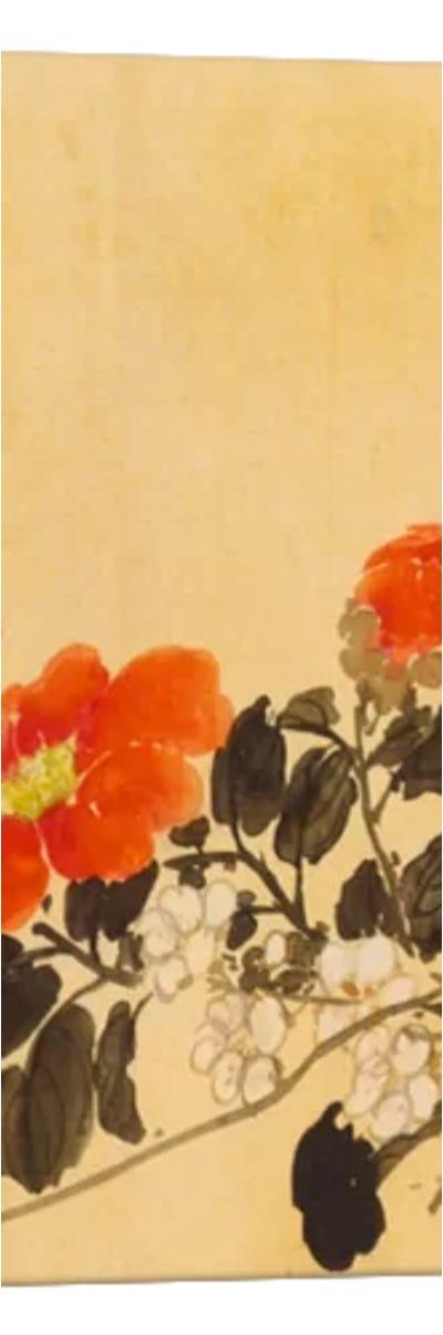 Flowers, 1892  Canvas Print #BMN5531