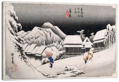 Kanbara, yoru no yuki (Kanbara: Night Snow) Canvas Print #BMN5616