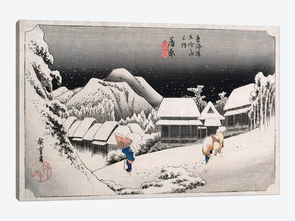 Night Snow, Kambara, c.1834-35 (Private Collection) by Utagawa Hiroshige 1-piece Canvas Art